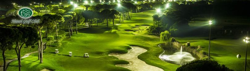 Hanoi Golf Club (Minh Tri)