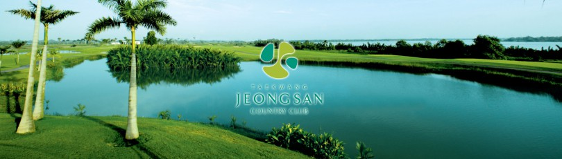 Taekwang Jeongsan Country club