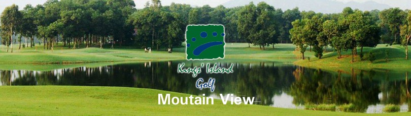 Moutain View - BRG Kings Island Golf Club