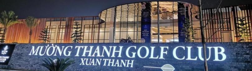 Mường Thanh Xuân Thành Golf Club ?>